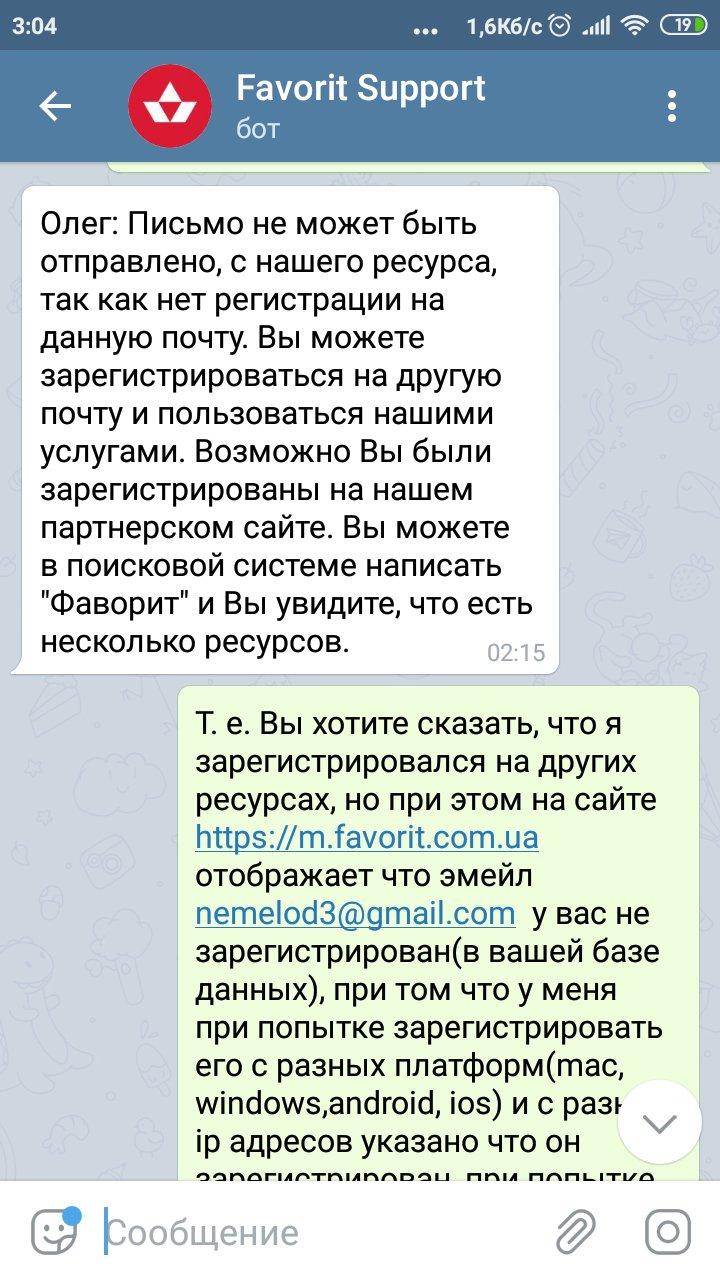 Ставки на спорт отзывы украина прогноз ставка рефинансирования цб рф на сегодня
