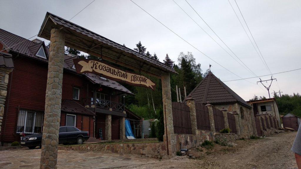Мини-отель Козацкий дворик, Сходница - Прекрасный отдых в Сходнице