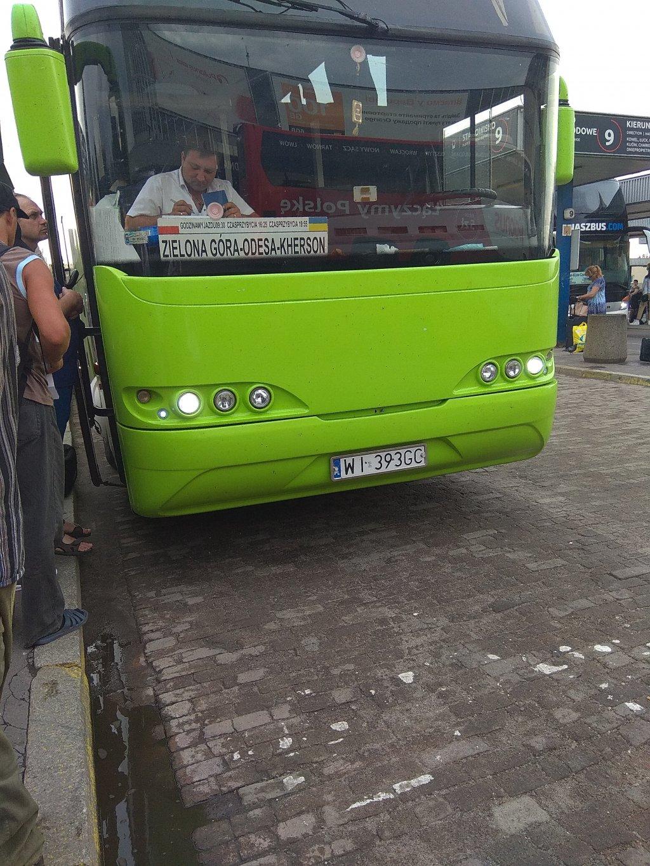 likebus.com.ua автобусные билеты онлайн - Пассажиры уважайте себя, откажитесь от этого перевозчика!!!