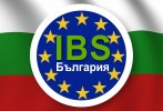 IBS Bulgaria відгуки