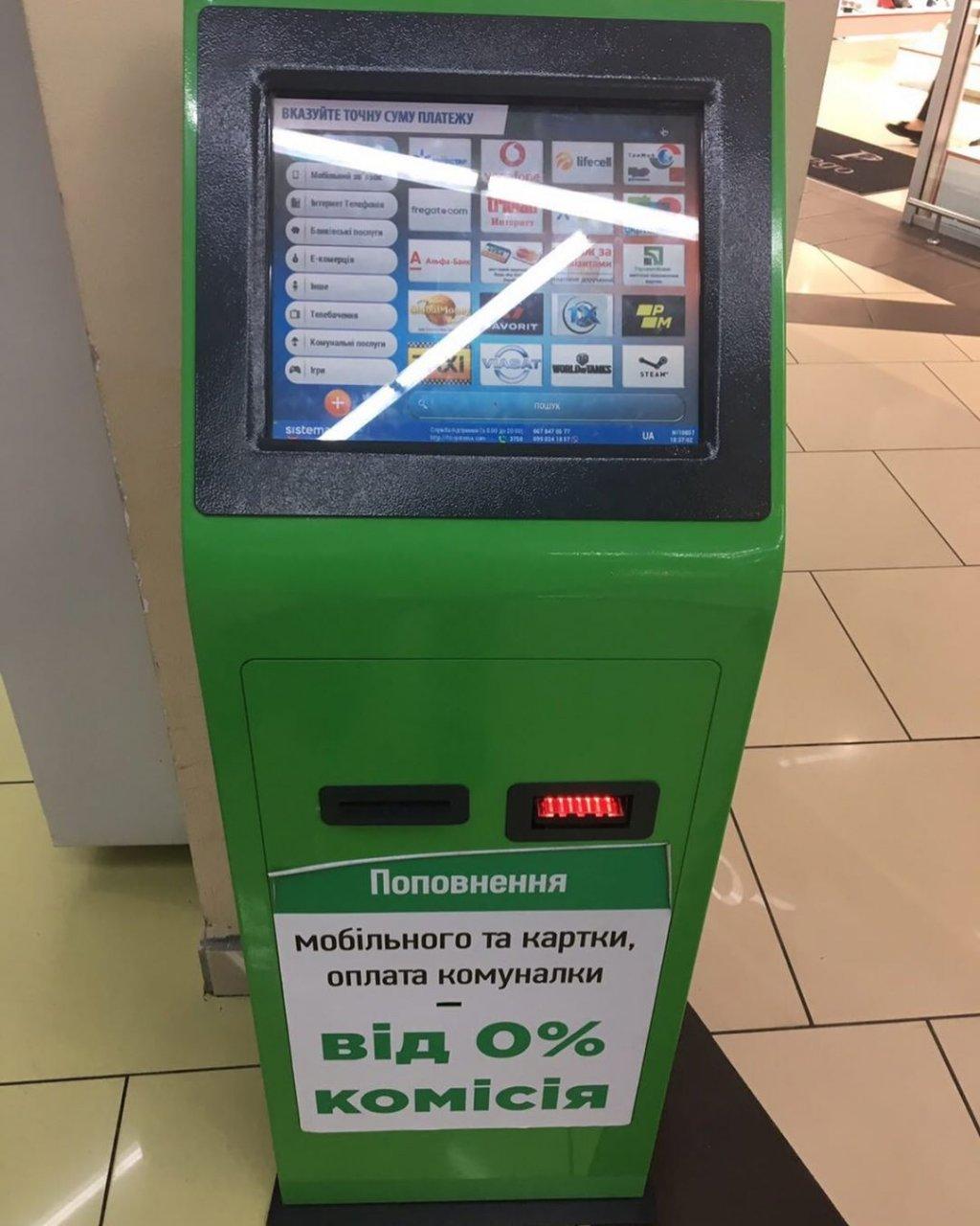 Moneybox.net.ua платежные терминалы - nowikoffgrisch@yandex.ua