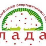 """Медицинский центр репродуктивного здоровья """"Лада"""""""