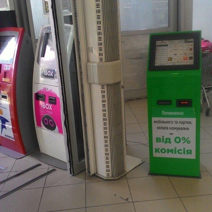Moneybox - Отзывы о платежном терминале Moneybox.net.ua