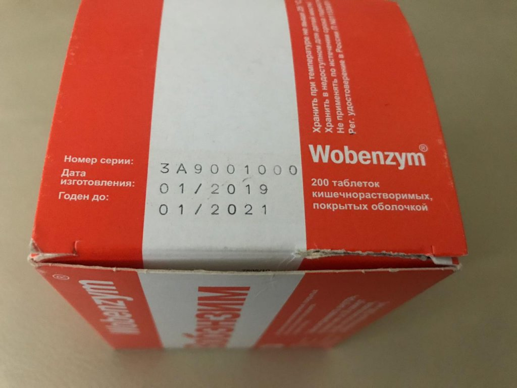Вобэнзим - Вобэнзим после операции по удалению полипов на шейке матки.