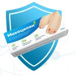 Мротивогрибковое средство Микоцилин отзывы