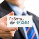 Euro-rabota.com.ua работа в Чехии отзывы