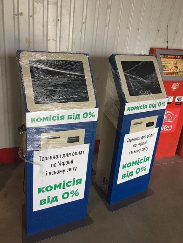 Moneybox.net.ua платежные терминалы - Отзывы о платежном терминале Moneybox.net.ua