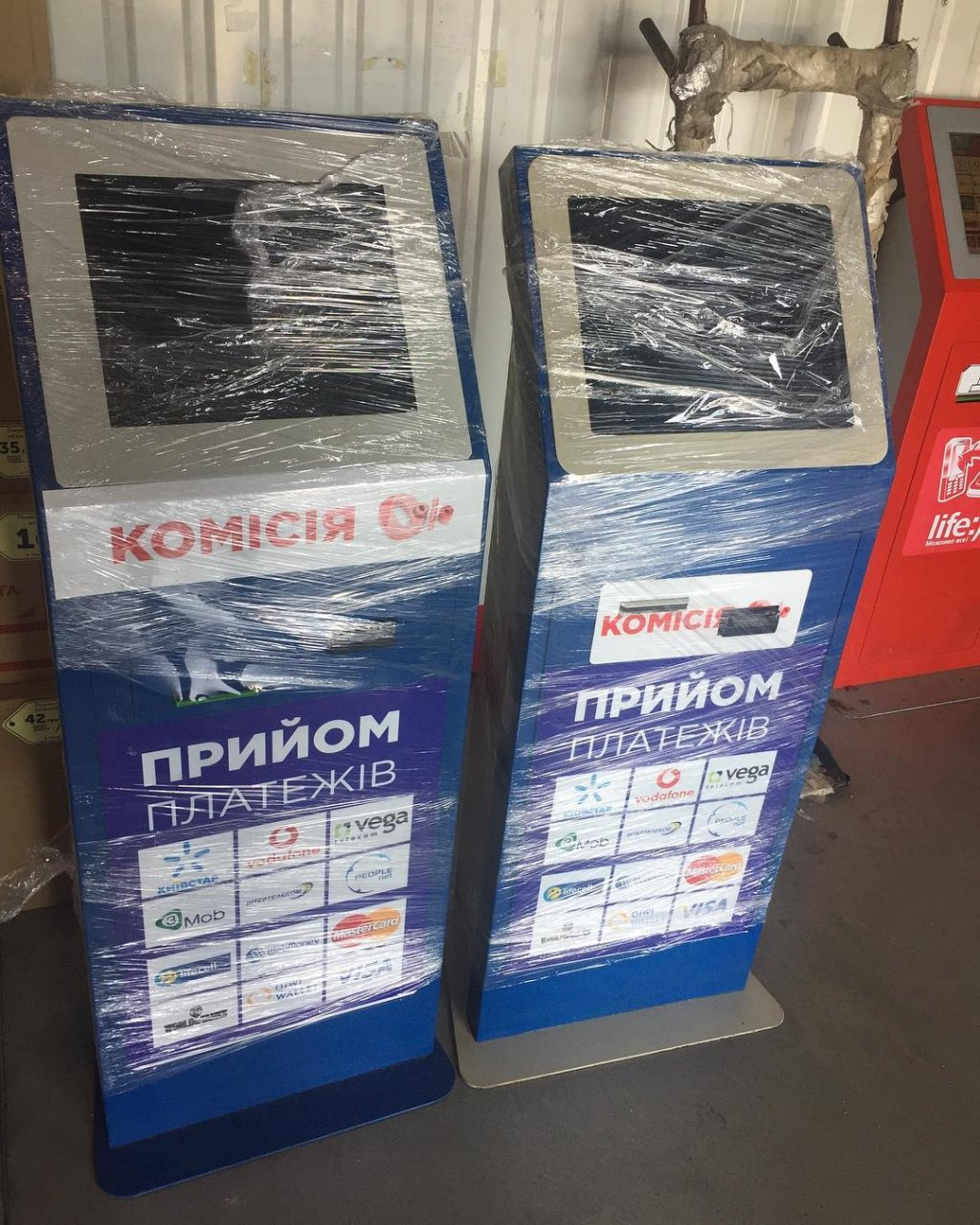 Moneybox - мои Отзывы о платежном терминале Moneybox.net.ua