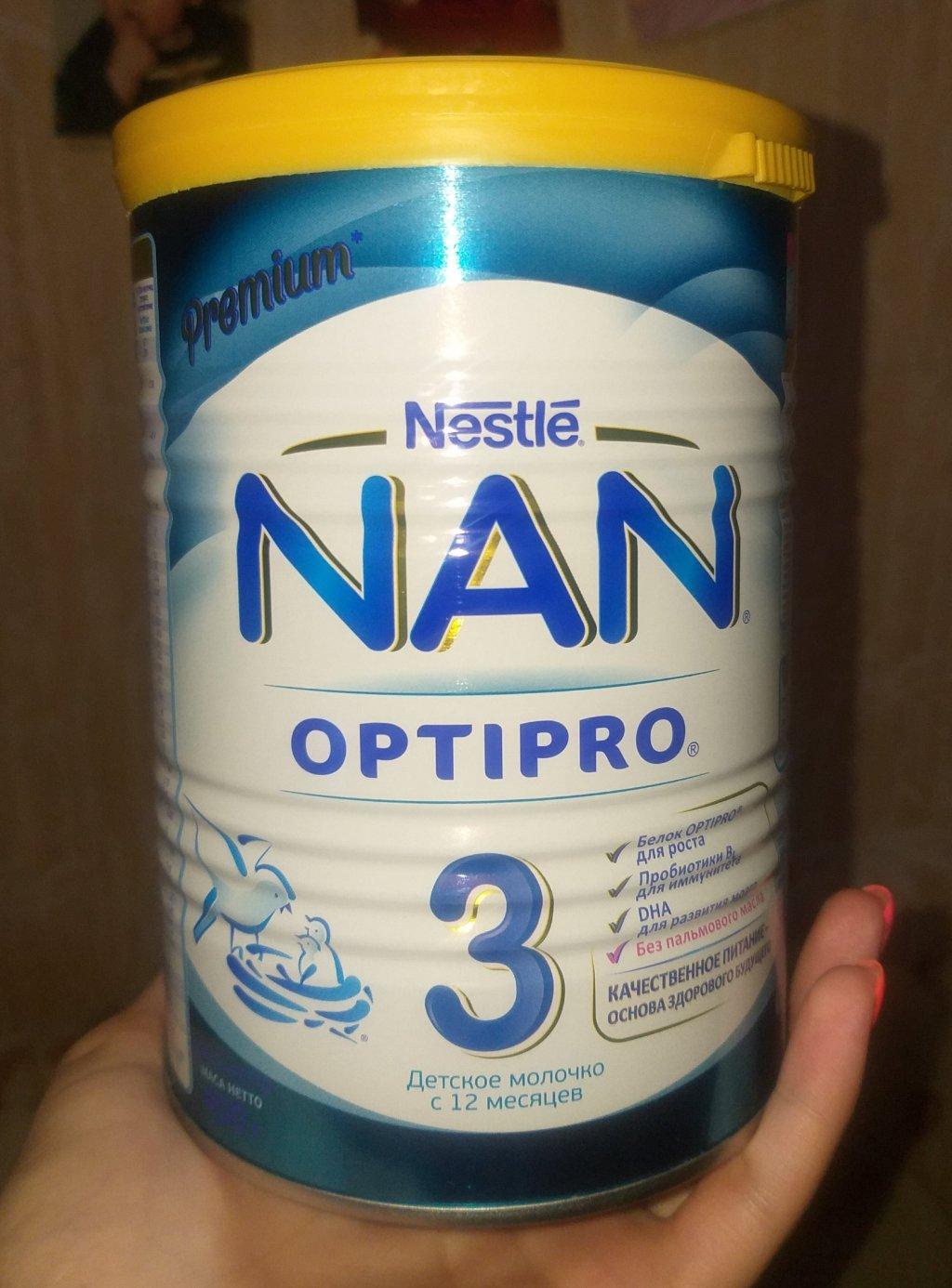 Nan 3 Optipro - Отличная смесь. Рекомендую!