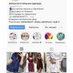 femzone.shop отзывы