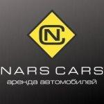 Nars Cars - прокат автомобилей отзывы