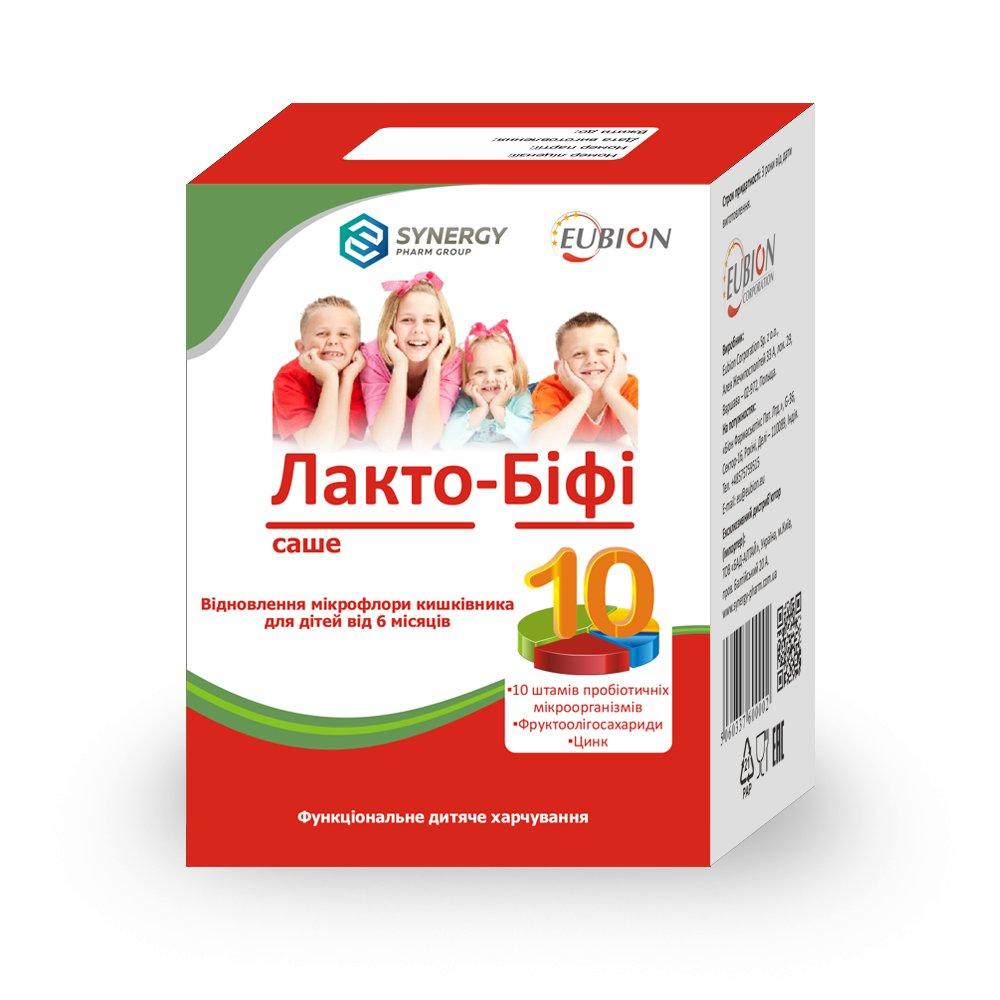 Лакто-Бифи - Мультипробиотик с цинком в Саше!