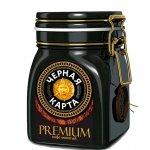 Кофе Черная карта premium отзывы