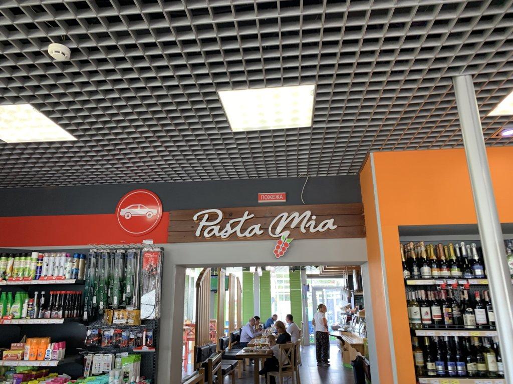 АЗС ОККО - Pasta Mia - с мивиной перебор!