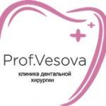 Клиника дентальной хирургии профессора Весовой відгуки