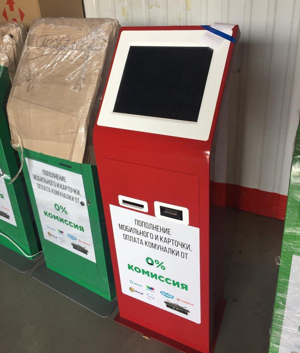 Moneybox - реальные Отзывы о платежном терминале Moneybox.net.ua