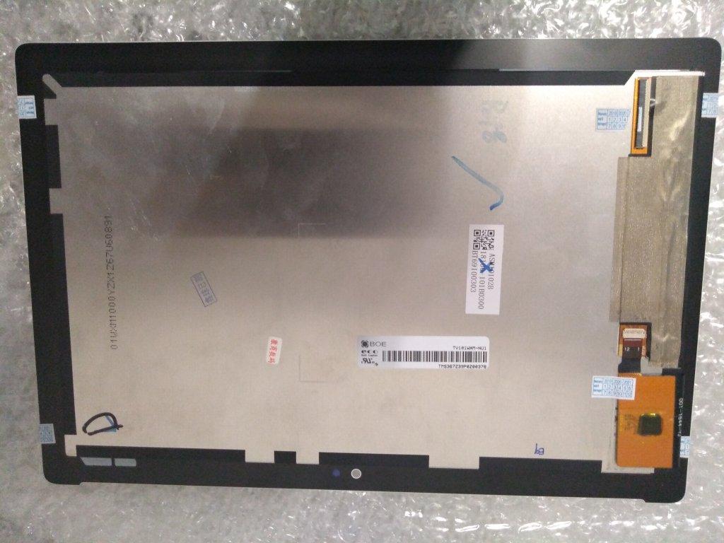 LCDSHOP интернет-магазин запчастей для ноутбуков, планшетов - Удачная покупка
