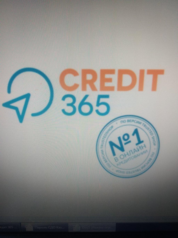 Credit 365 - Деньги до зарплаты