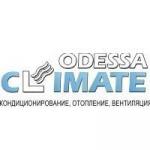 Одесса Климат