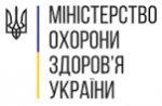 Министерство здравоохранения Украины отзывы