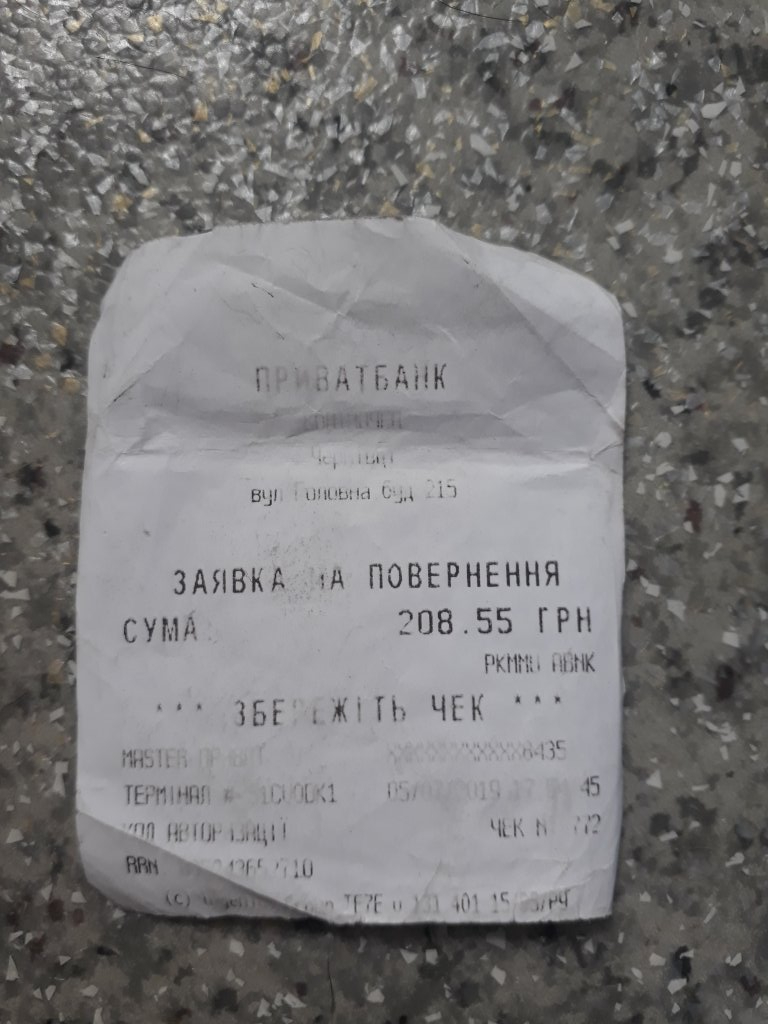 Копійка (Копейка) супермаркет - Не вернули деньги