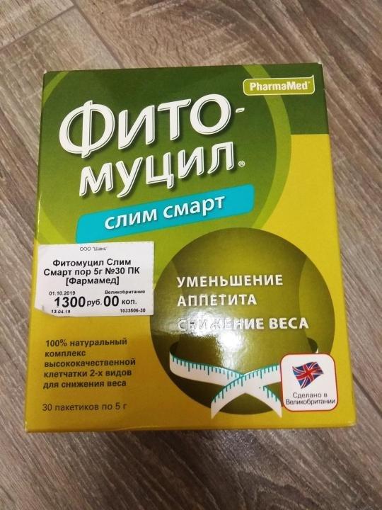 Фитомуцил Слим Смарт (PharmaMed) - Меньше и реже ешь - лучше худеешь...