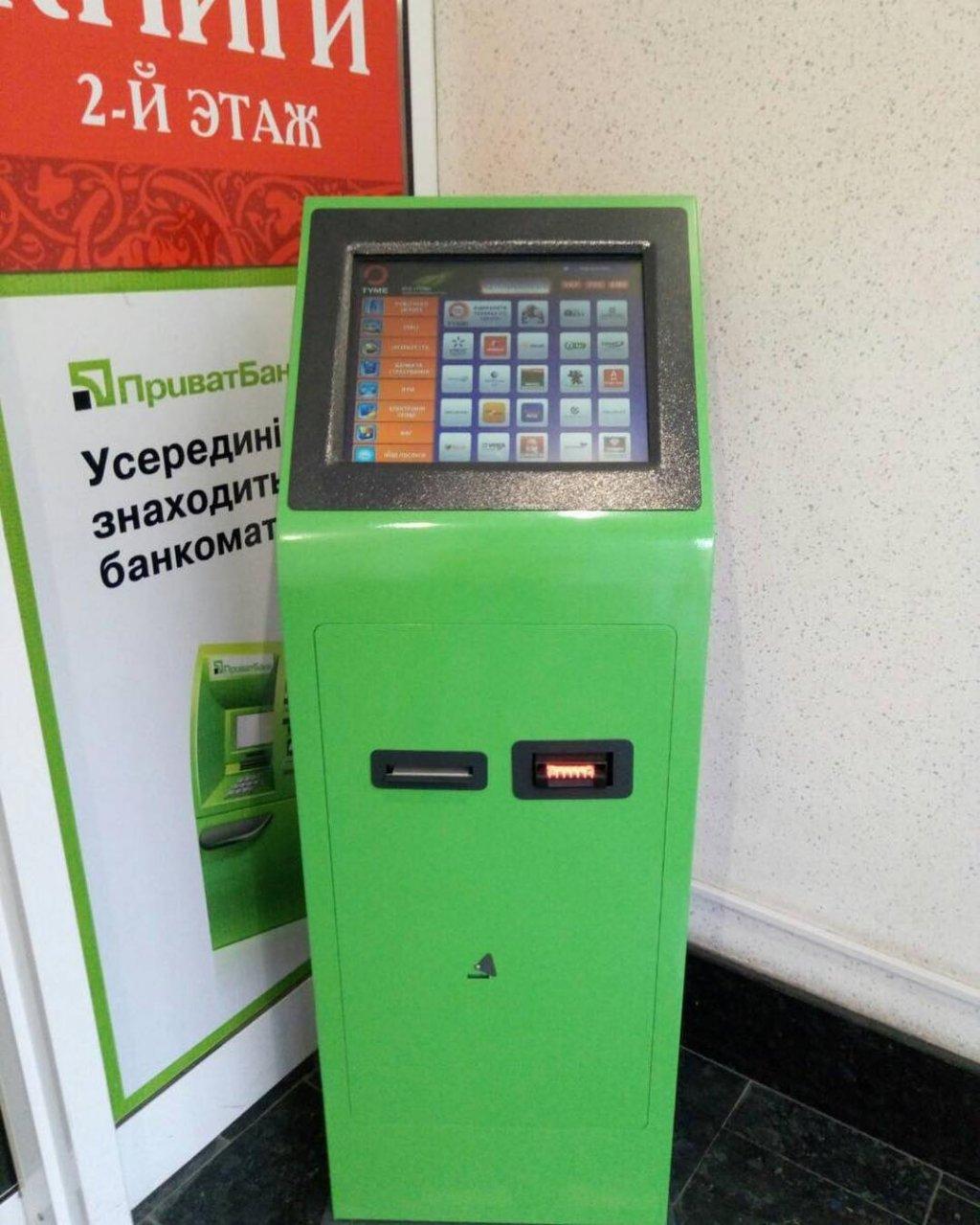 Moneybox.net.ua платежные терминалы - Хорошие сотрудники + отличная работа!