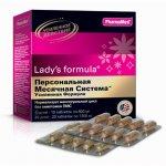 Lady`s Formula Персональная Месячная Система Усиленная формула PharmaMed отзывы