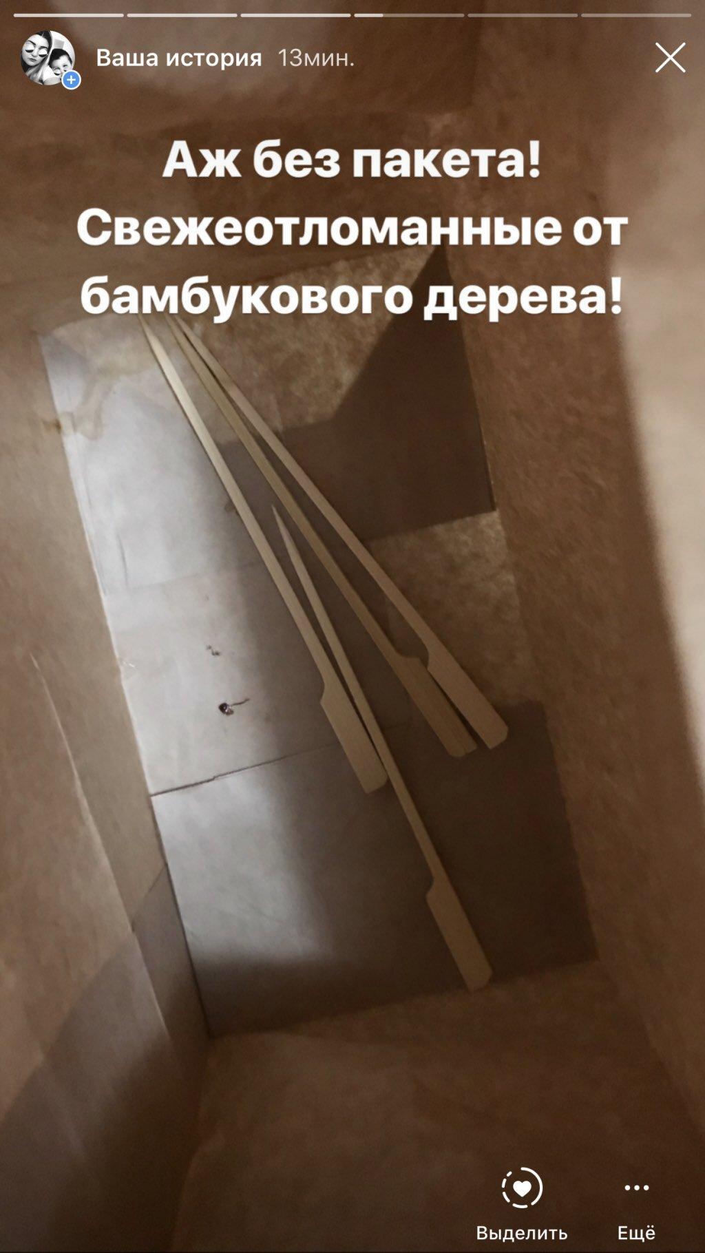 Суши 24 Одесса - Вобщем такая же история как у всех, про чеки и собачью еду...