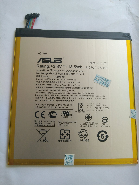 LCDSHOP интернет-магазин запчастей для ноутбуков, планшетов - Поставлю відмінно за роботу