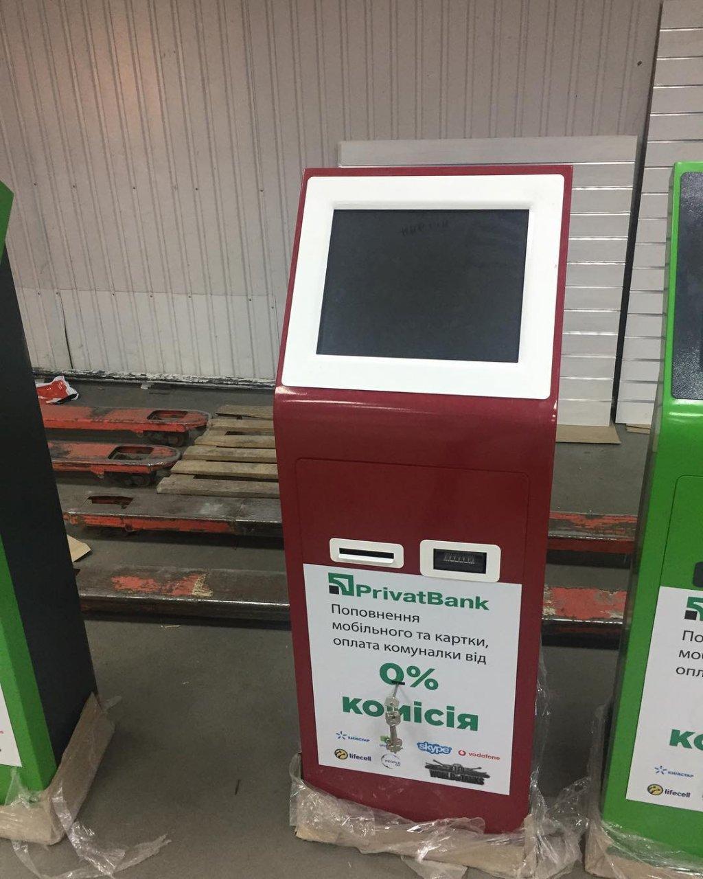 Moneybox.net.ua платежные терминалы - Відмінна робота професіоналів