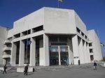 Деснянская районная государственная администрация города Киева отзывы