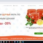 ikrinka.club интернет-магазин отзывы