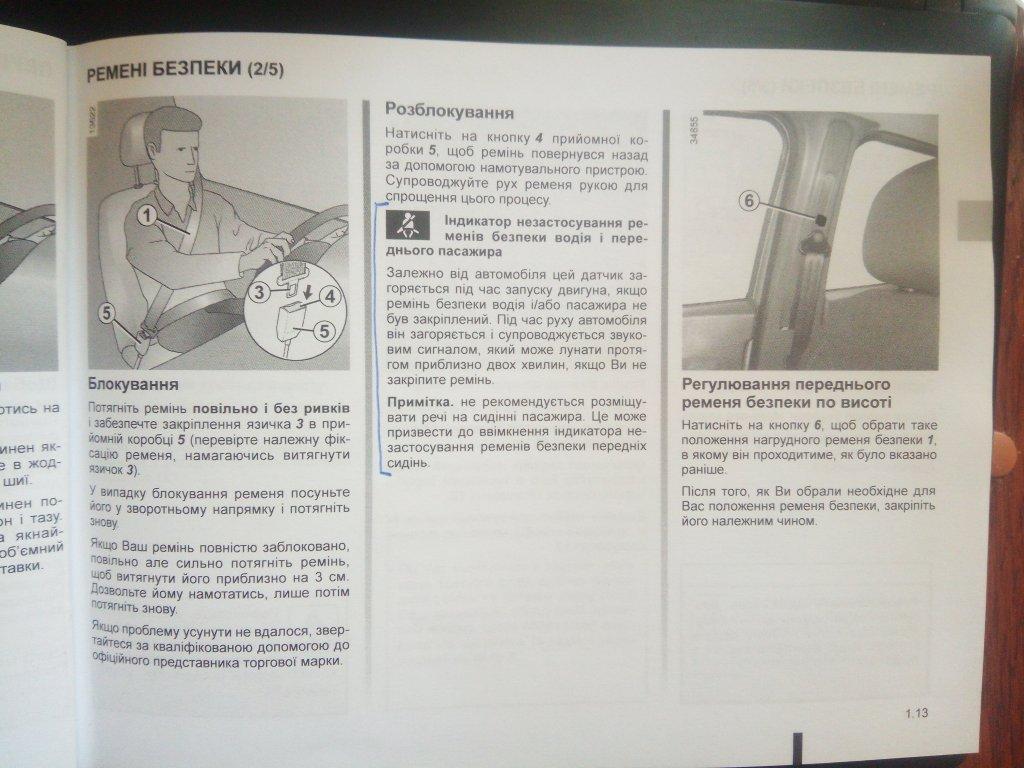 Авто Груп+ Одесса - Гарантийные работы