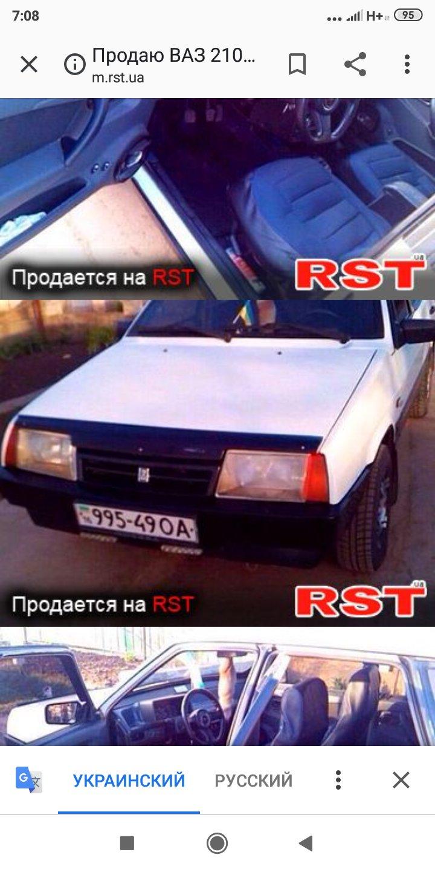 RST.ua - Розводняк на деньги