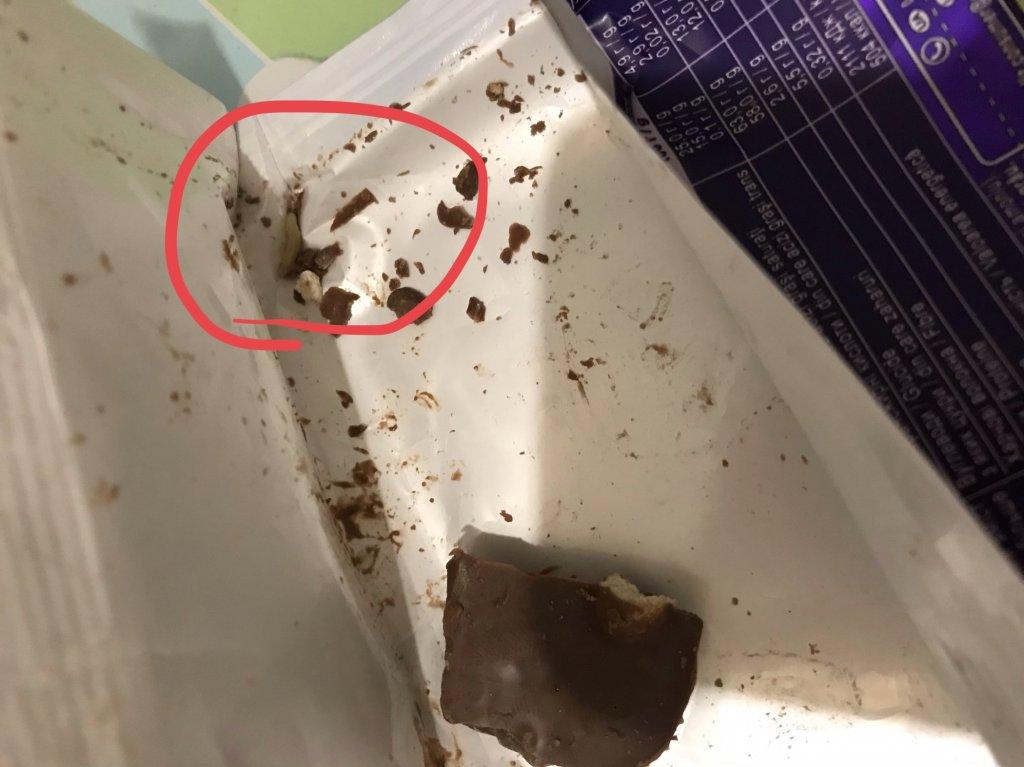Шоколад КОРОНА - Личинка в шоколадке