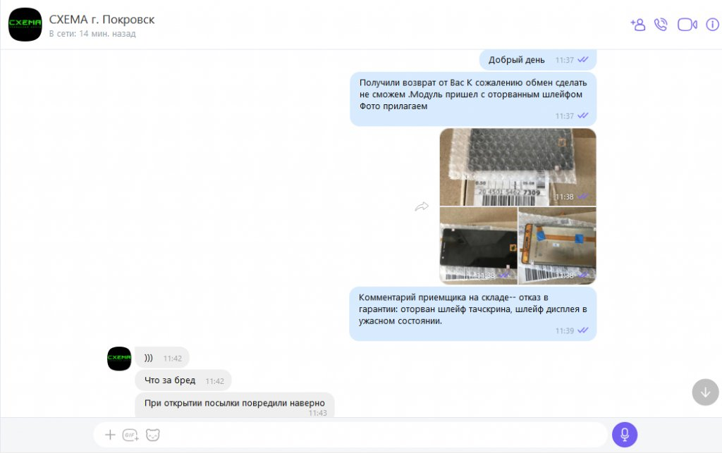 Bigl.ua / Бигль юа - № 83391480
