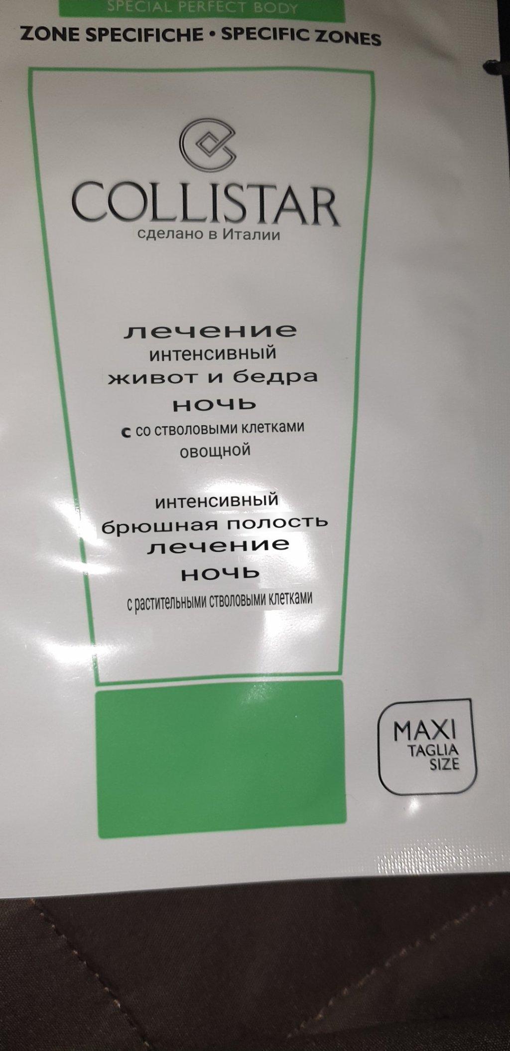 www.letu.ua - Духи пришли оригинальные)