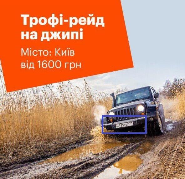 Bodo.ua - Реклама від bodo.ua