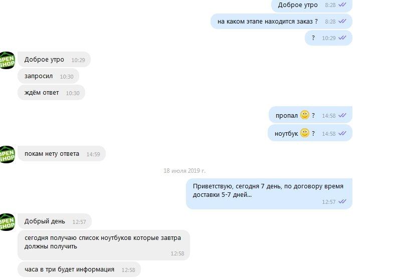 openshop.ua интернет-магазин - КАТЕГОРИЧЕСКИ не рекомендую, НЕКОМУ сотрудничать с магазином openshop.ua!!!