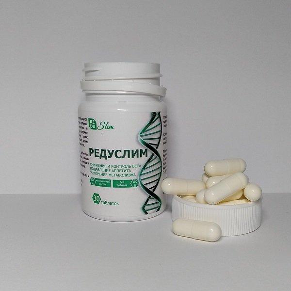Таблетки для похудения - Самые эффективные таблетки для похудения