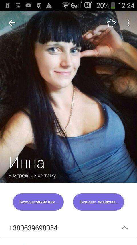 Чёрный список покупателей / недобросовестные покупатели - Остапенко Инна