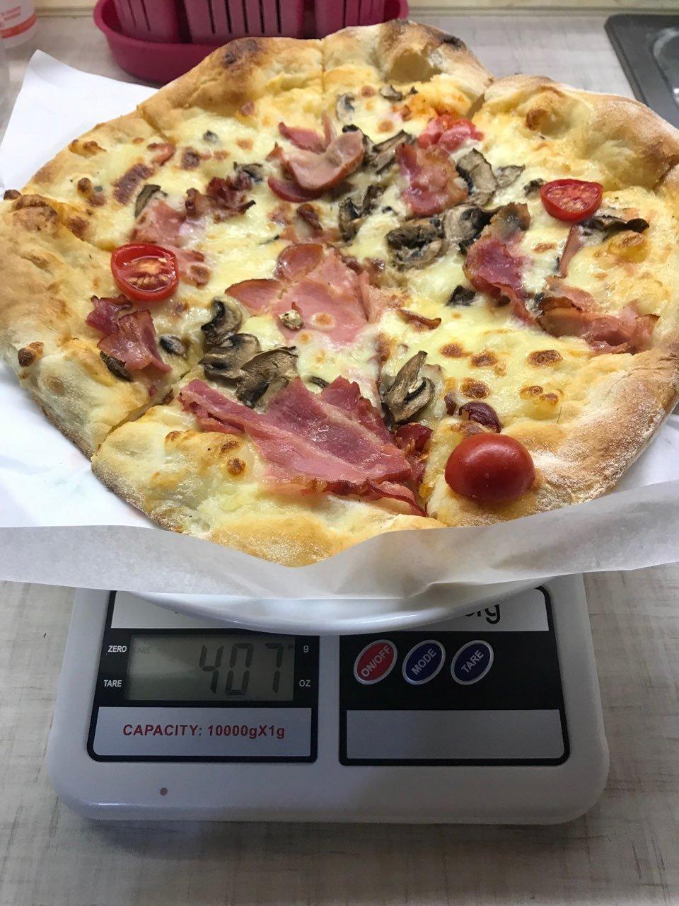 MAFIA - Згоревшая пицца и недовес,это дно!!!