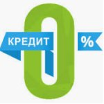 kreditonlaine.co.ua отзывы