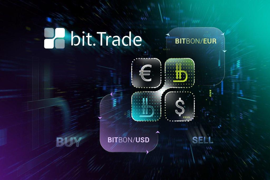 Bitbon - Bitbon на біржі Біт Трейд