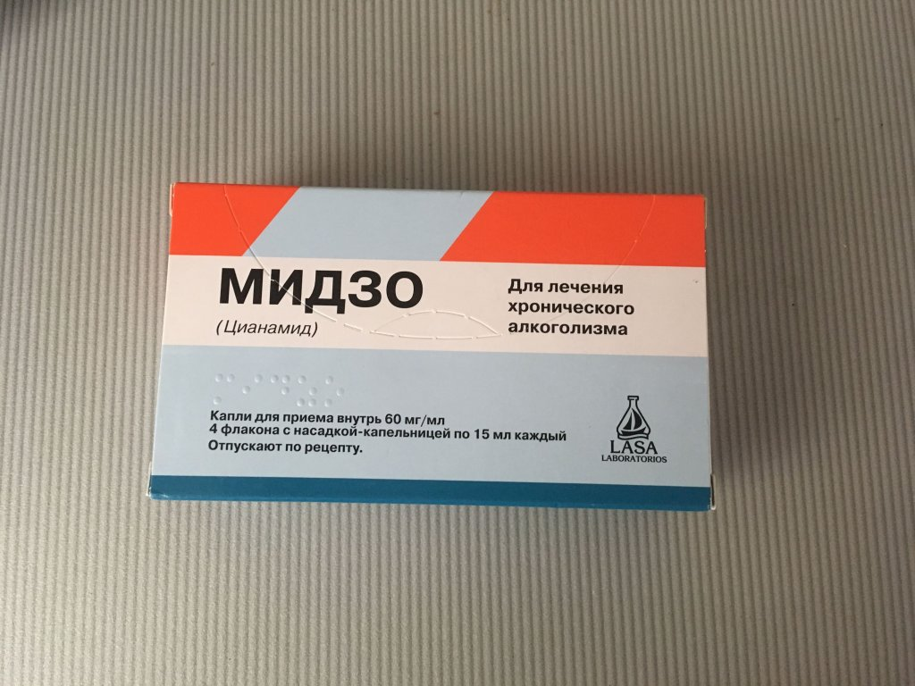 Мидзо капли для приема внутрь - Мягкое лечение запоя и алкоголизма каплями трезвости МИДЗО