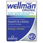 Wellman (Велмен) отзывы