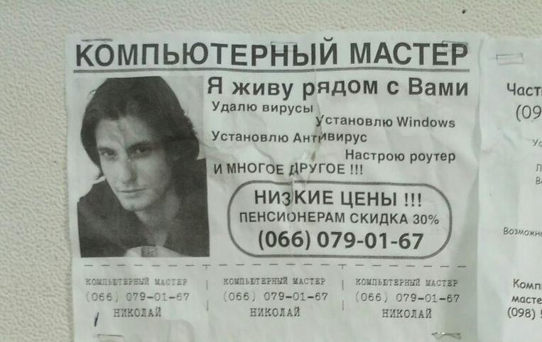 ІТ-Експерт Сервіс (41661123) - Преступная группировка ІТ-Експерт Сервис