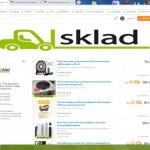 opt.olx.ua интернет-магазин отзывы