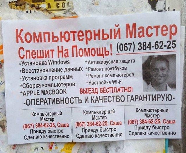 ІТ-Експерт Сервіс (41661123) - Захотели кинуть меня на 3850 грн